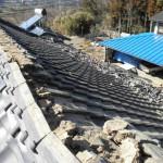 瓦屋根地震被災10