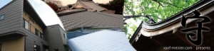 屋根、外壁リフォーム、雨漏り修理の吉沢板金