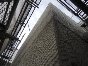 ALC外壁の雨漏り