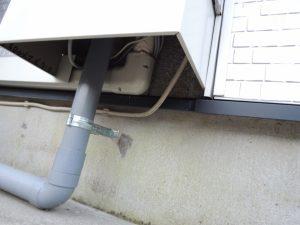 給湯設備部分は専用カバー