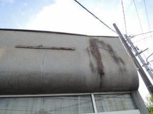 今にも剥がれそうなモルタル外壁のリフォームと雨漏り修理